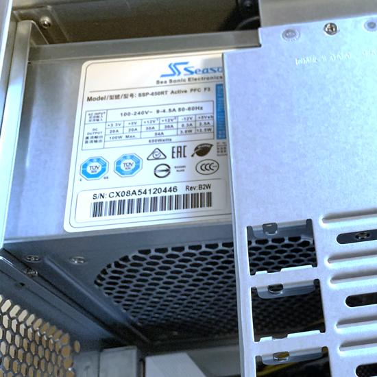 Power Supply in Rackmount Computer